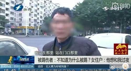 福州见义勇为反被拘事件陷罗生门 疑似